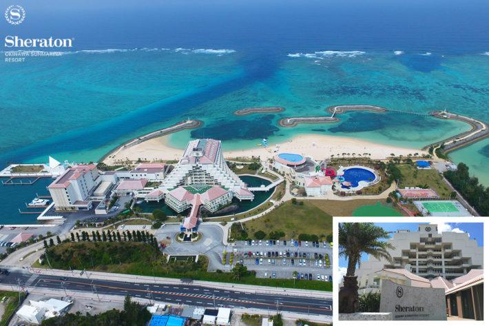 太陽碼頭喜來登酒店是一間提出供極多水上活動的酒店,也因水上活動多而受推薦