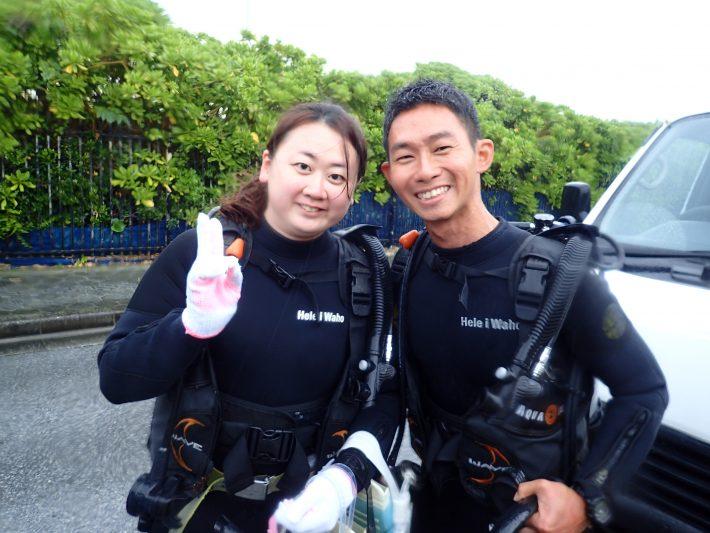 證照 沖繩 中文