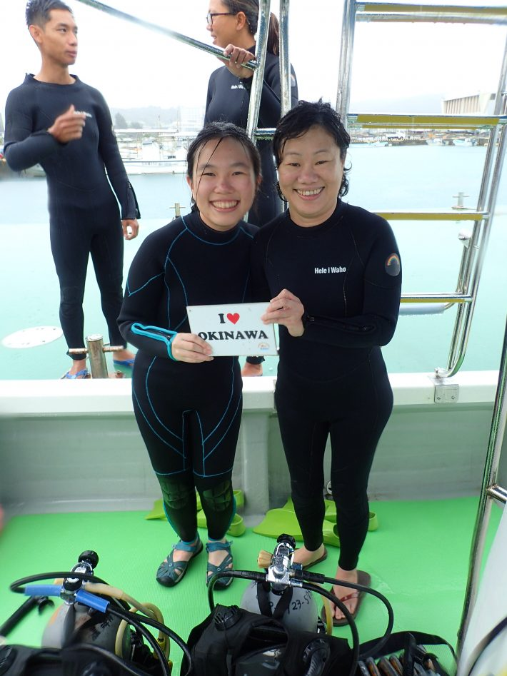沖繩 青洞 潛水